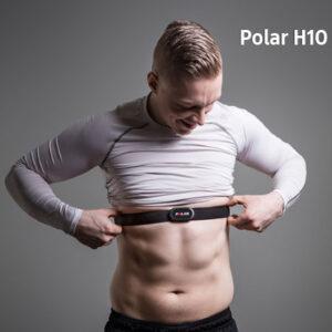 การอัพเดทผลิตภัณฑ์ Polar H10