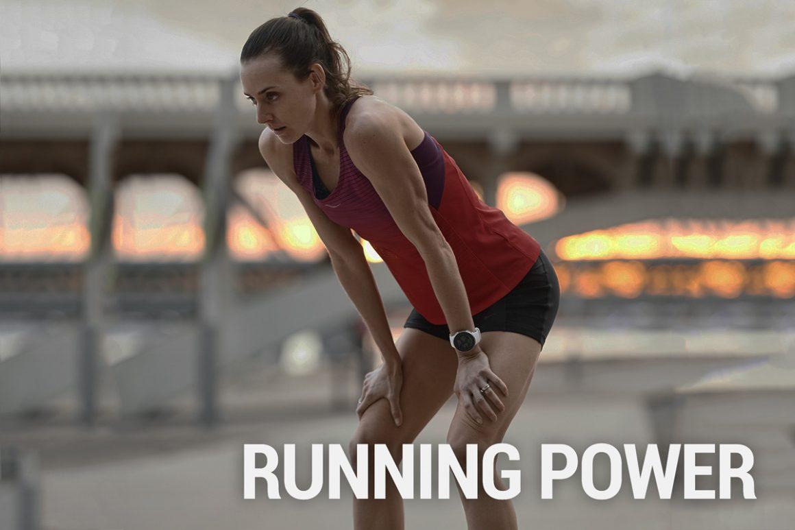 พลังในการวิ่ง RUNNING POWER